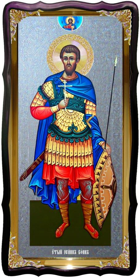 Святий Іоанн Воїн православна церковна ікона