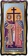 Святые Константин и Елена большая настенная икона