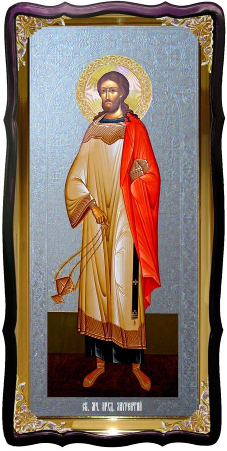 Святой Лаврентий архидиакон христианская икона для церкви