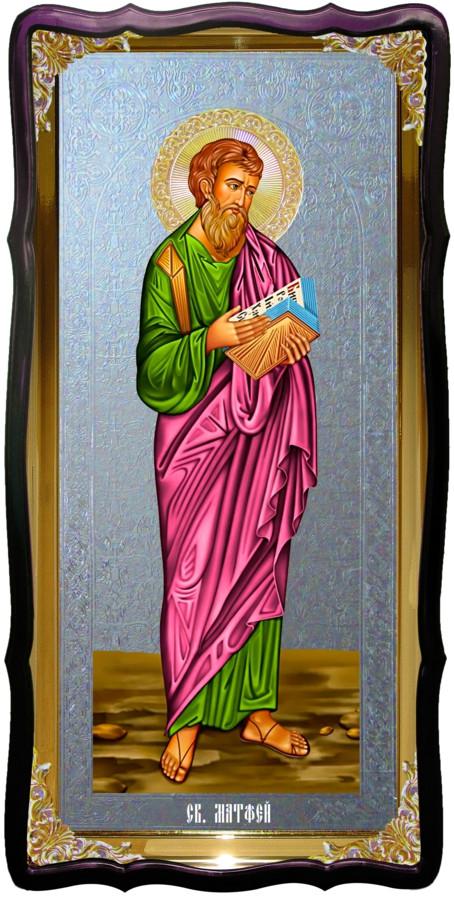 Святий Матфей в каталозі церковних ікон