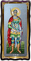 Святой Мина  церковная икона
