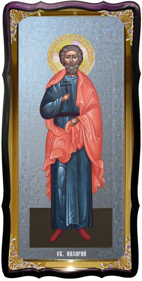 Святой Назарий  большая икона для церкви