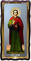 Святой Пантелеймон икона настенная для дома