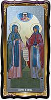 Святые Петр и Феврония большая настенная икона