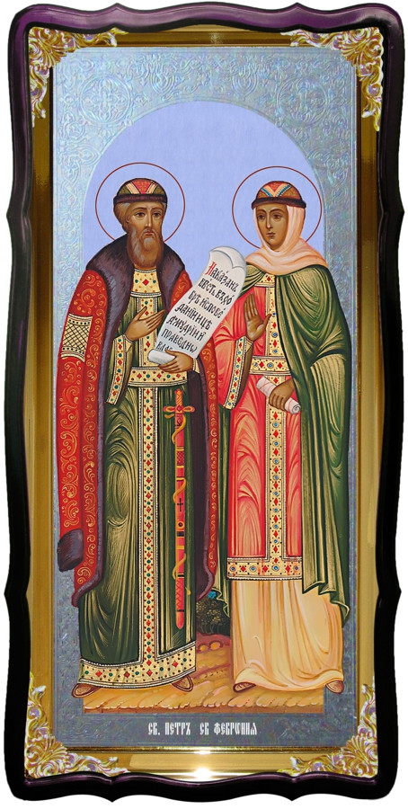 Святые Петр и Феврония настенная церковная икона