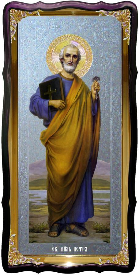 Святой Петр  настенная ростовая икона