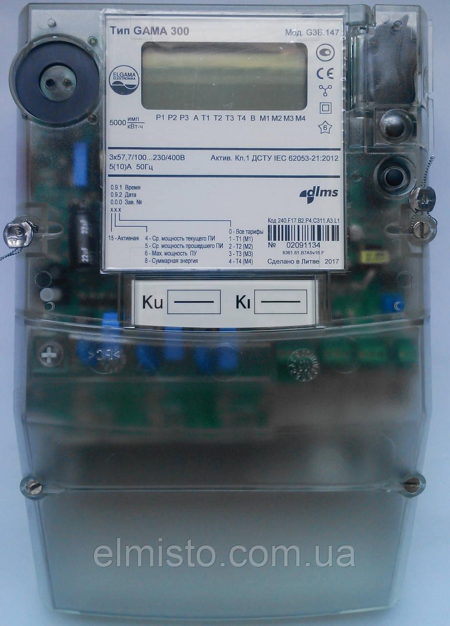 Электросчетчик GAMA 300 G3B 147.240.F17.B2.P4.C311.A3.L1 3x57,7/100 ... 240/400В 5(10)А |A| 2xRS485