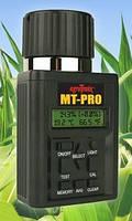 Влагомер зерна AGRATRONIX MT-PRO