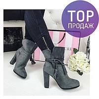 Женские ботильоны на устойчивом каблуке 10 см, замшевые, серые / ботильоны  женские с кисточками, стильные