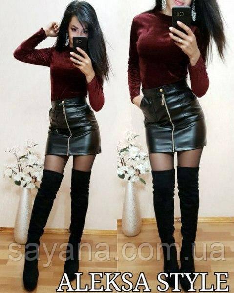 крутая юбка с хвостом