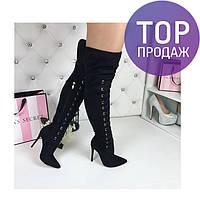 Женские ботфорты на каблуке 11.5 см, эко замша, черные /  ботфорты  женские с переплетом, модные