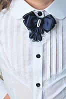 Блуза белая школьная с синей брошью жабо Nikole Размеры 122- 134