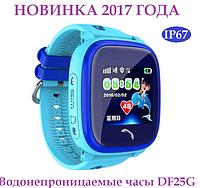Детские часы с GPS водонепроницаемые DF25G синие