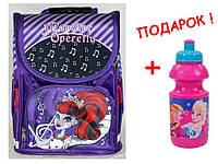 """Рюкзак школьный каркасный """"Monster High - Operetta"""" 974698,  ТМ """"Smile"""""""
