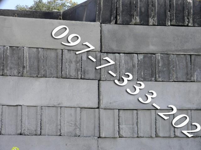 ФБС (фундаментный блок строительный) в Одессе, блоки для фундамента, фундаментные блоки Одесса