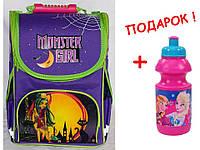 """Рюкзак школьный каркасный """"Monster High"""" 974696,  ТМ """"Smile"""""""