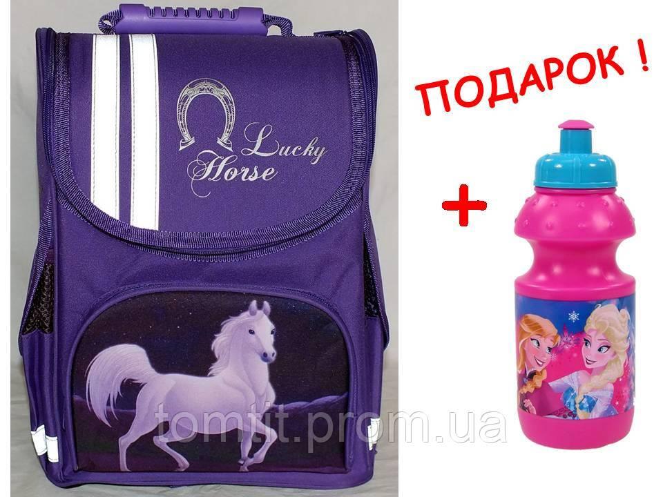 """Рюкзак школьный каркасный """"Lucky Horse"""" 974703,  ТМ """"Smile"""""""