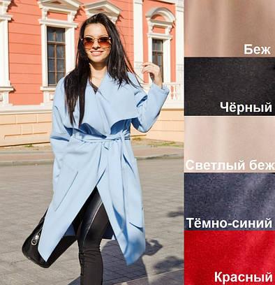 Кашемировое пальто - кардиган. 6 цветов. Р-ры  S b4321e0524154