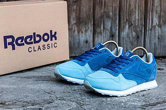 Женские кроссовки Reebok Classic (Рибок Классик) сине-голубые