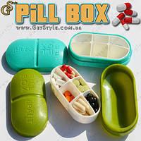 """Таблетница - """"Pill Box"""""""