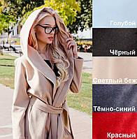 Кашемировое пальто - кардиган с капюшоном. 7 цветов.
