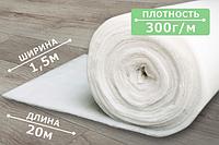 Синтепон в рулоне (300г/м2), наполнитель для производства верхней одежды, мягкой мебели, одеял