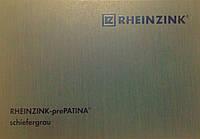 Плоский лист Rheinzink prePatina schiefergrau 0,8мм, 1000*2000мм, Цинк-титан темно-серый графит