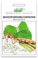 Семена Фасоли, Карнелино Овощная 10 г, Anseme (Италия)