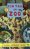 Книга для детей Виммельбух Один день: В зоопарке, большой напольный виммельбух 3+