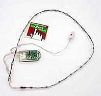 Комплект светодиодной ленты с повышенной гибкостью для led кроссовок
