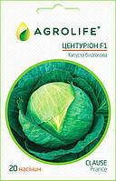 Семена Капусты, Центурион F1 (Centurion F1), 20 семян, Clause France