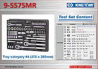 Набор инструментов  75 ед. в ложементе, KING TONY 9-5575MR.