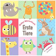 Детская развивающая книга с окошками, Мои первые животные