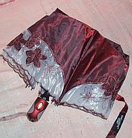 "Зонт женский автомат  "" хамелион "" с цветами оптом"
