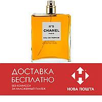 Tester Chanel №5. Eau De Parfum 100 ml