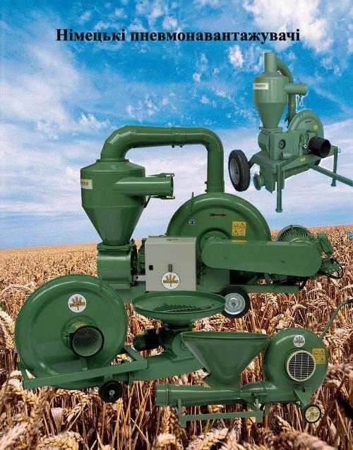 Пневмопогрузчики для транспортировки зерновых и масличных (Германия)