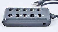 USB 2.0. Super Hub H-20 (10портов)