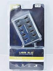 USB 2.0. Super Hub H-20 (10портов), фото 2