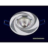 Точечный светильник белый с серебром на хроме LS-10933 CR