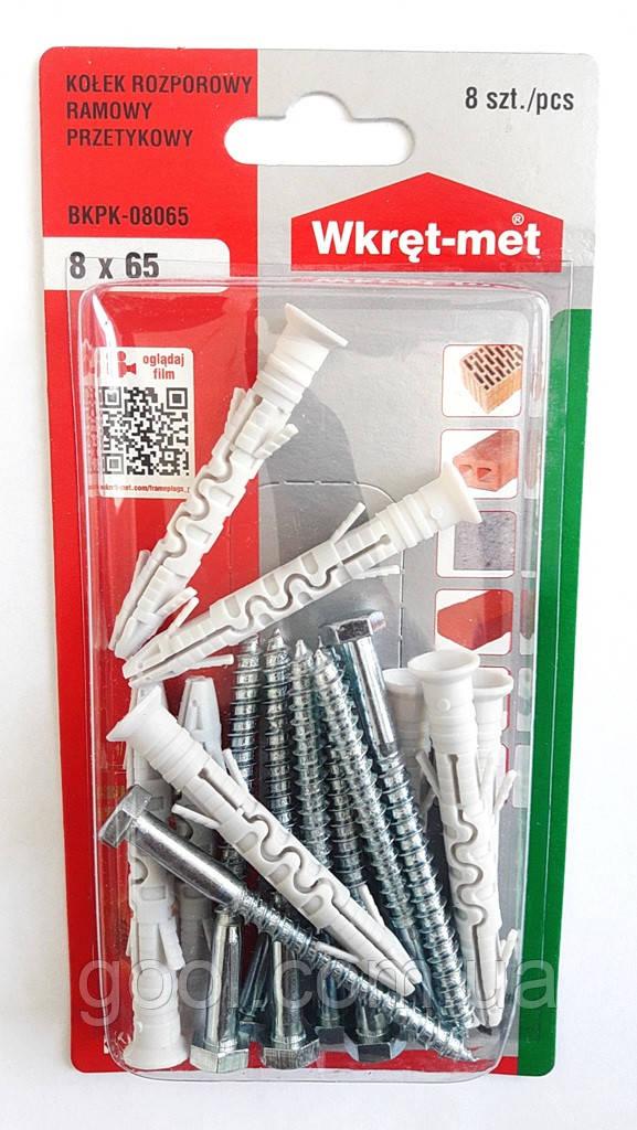 Дюбель BKPK-08065 WKRET MET с шурупом для газобетона и пустотелых материалов 8х65 мм. в упак. 6 штук