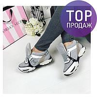 Женские кроссовки, натуральная кожа + трикотаж-шерсть, серые / кроссовки для девочек, стильные, удобные