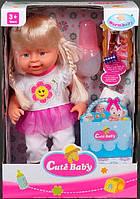 Пупс функциональный Warm Baby WZJ006-1
