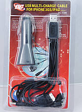 Универсальный набор зарядок USB Charger, Dellta Computer DC-118B, фото 2