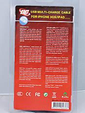 Универсальный набор зарядок USB Charger, Dellta Computer DC-118B, фото 3