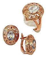 """Набор фирмы Хuping """"серьги и кольцо"""" Цвет:позолота с кр.оттен; Камни: белый циркон. Есть 17;18; кольца"""