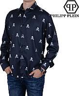 Стильная мужская рубашка  Philipp Plein