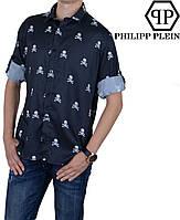Стильная молодежная рубашка  Philipp Plein