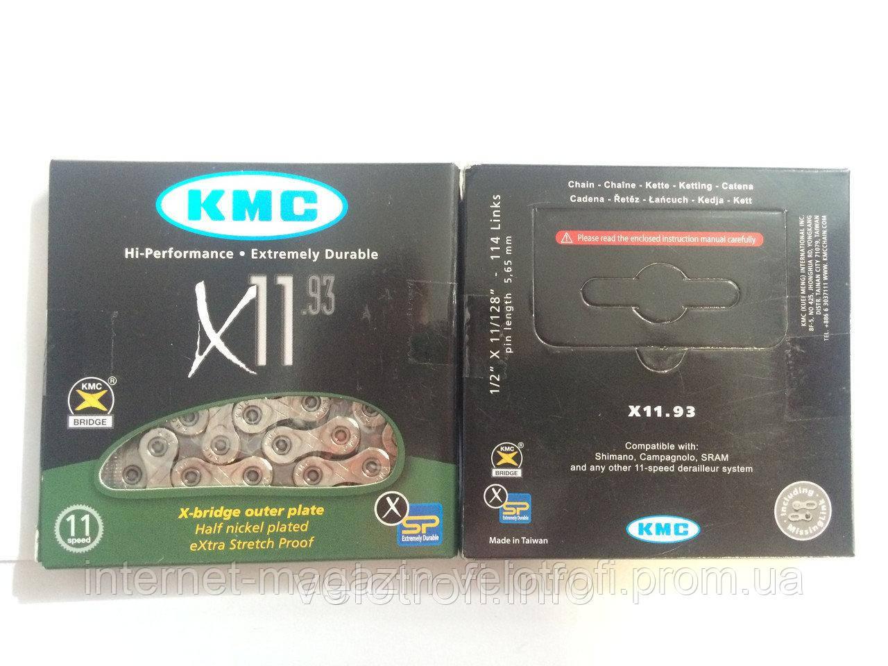 Цепь КМС X11S-DS