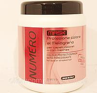Крем маска Numero для защиты цвета волос с экстрактом граната  1000 мл.,оптом