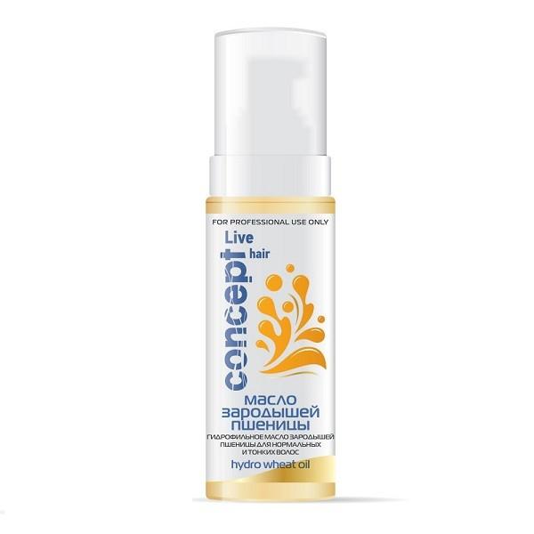 Гидрофильное масло зародышей пшеницы для нормальных и тонких волос Concept Wheat Hydro Oil 145 мл